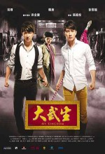 My Kingdom (ı) (2011) afişi