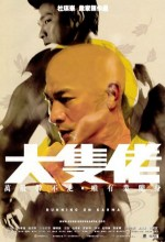 Daai Chek Liu