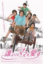 Dare Yori Mo Mama Wo Aisu (2006) afişi
