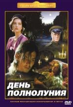 Den Polnoluniya (1998) afişi