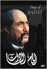 Days Of Sedat