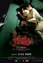 Dead At The Box Office (2005) afişi