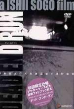 Dead End Run (2003) afişi
