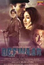 Deewaar: Let's Bring Our Heroes (2004) afişi