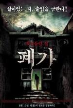 Deserted House (2010) afişi