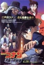 Detective Conan: The Raven Chaser Afişi
