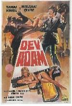 Dev Adam (1968) afişi