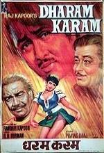 Dharam Karam (1975) afişi