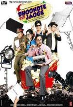 Dhoondte Reh Jaoge (2009) afişi