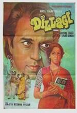Dillagi (1978) afişi
