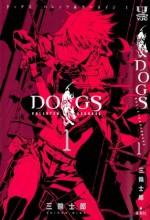 Dogs: Bullets & Carnage (2009) afişi