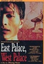 Doğu Sarayı Batı Sarayı (1996) afişi