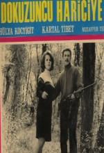 Dokuzuncu Hariciye Koğuşu (1967) afişi