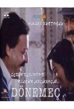 Dönemeç (1988) afişi