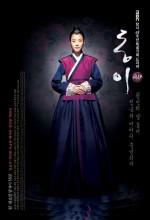 Dong Yi (2010) afişi