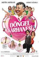 Döngel Karhanesi (2005) afişi