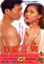 Don't Call Me Gigolo (1993) afişi