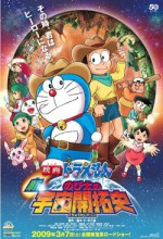 Doraemon: Nobita To Midori No Kyojinden (2009) afişi