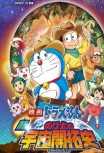 Doraemon: The New Record Of Nobita - Spaceblazer
