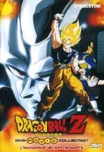 Doragon Bôru Z 6: Gekitotsu! Hyakuoku Powâ No Senshitachi (1992) afişi
