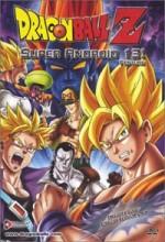 Dragon Ball Z: Super Android 13 (1992) afişi