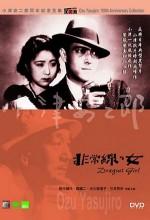 Dragnet Girl (1933) afişi