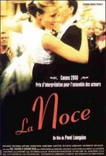 Düğün (2000) afişi