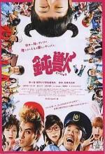 Dumb Animal (2009) afişi