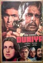 Duniya (1984) afişi