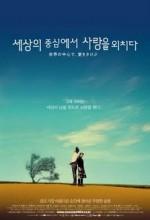 Dünyanın Orta Yerinde Aşk İçin Ağlıyorum (2004) afişi