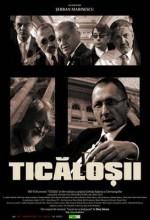 Düşmanlar (2007) afişi