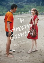 In Another Country (2012) afişi