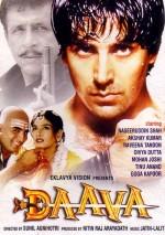 Daava (1997) afişi