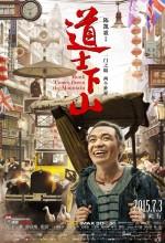 Dao shi xia shan (2015) afişi