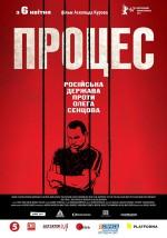 Dava: Rusya Devleti Oleg Sentsov'a Karşı (2017) afişi
