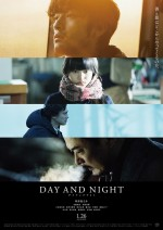 Day and Night (2019) afişi