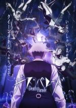 Death Parade (2015) afişi