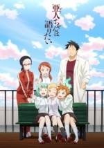 Demi-chan wa Kataritai (2017) afişi