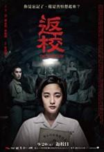 Detention (2019) afişi