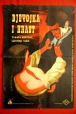 Devojka i hrast (1955) afişi