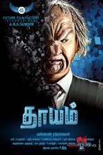 Dhayam (2017) afişi