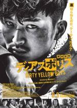 Dias Police: Dirty Yellow Boys