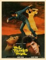 Dil Tujhko Diya (1987) afişi
