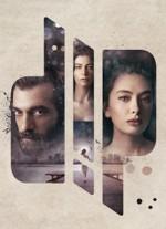 Dip (2018) afişi