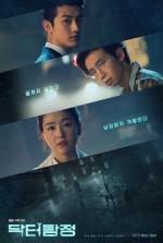 Doctor Detective (2019) afişi