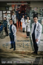 Doctor Prisoner (2019) afişi
