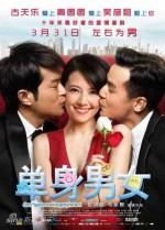 Don't Go Breaking My Heart (2011) afişi