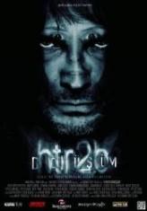 Dönüşüm: HTR2B (2012) afişi