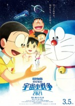 Doraemon the Movie: Nobita's Little Star Wars 2021