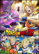 Dragon Ball Z: Battle of Gods (2013) afişi